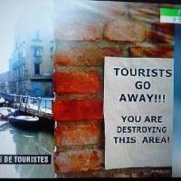 観光客来るな!