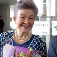 糸魚川市能生、世襲3代議員を生む地域性