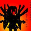 反日主義者のたどる道53 ~添田と山城の共犯に有罪判決が下る