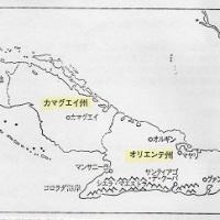 キューバ読書(4)『キューバ革命 1953~1959年』(河合恒生)など