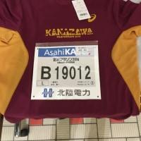 金沢マラソン前日