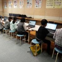 4年4組 総合的な学習の時間