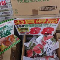 #快適野菜ゼリー