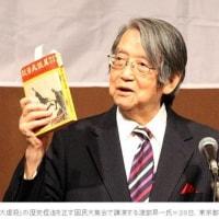 朝日新聞を糺す集団訴訟