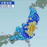 福島冲:M7.4:最大震度5弱