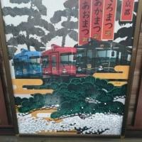 雪の天橋立  電車編