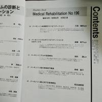 最近のできごと③本はアマゾン!