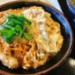 丸亀製麺の親子丼は「小」にすべし?
