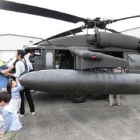 この、ヘリコプターって。。。