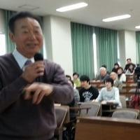 質問式講義