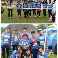 マツヤマお城下リレーマラソン2016