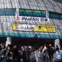 Are You Happy? 東京公演2日目