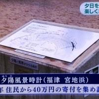 〈催事〉0483:〝光の道〟テレビ朝日で全国放送