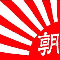 赤旗が白旗?www
