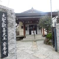 東京理科大歴史講演会