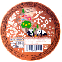 茶粥にまつわるエトセトラ by 鹿谷勲氏(毎日新聞「やまと 民俗への招待」)
