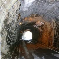 大名倉隧道