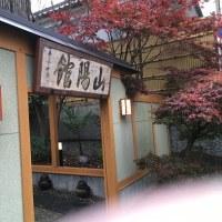 九州出張(2日目)