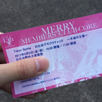 MERRY 5/5 Tokyo Spring 日比谷デモクラティック 〜羊達の主張〜 at 日比谷野外大音楽堂