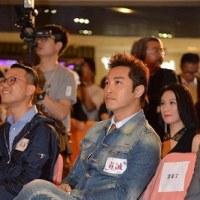 毒。誡 香港首映禮 追記