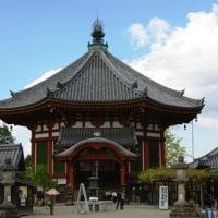 興福寺(奈良県奈良市)