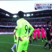 FUJI XEROX SUPER CUP 2017 (w_-;