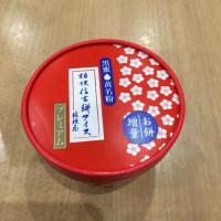 茨城県守谷サービスエリアにて信玄餅アイスに出会う