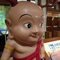 道の駅..吉野路 大淀iセンター