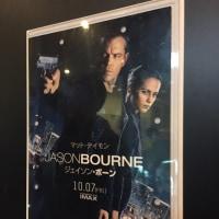 movie 【JASON BOURNE】2016-19