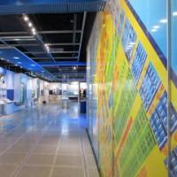 インテルミュージアム