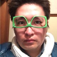 メガネを逆にかけて、似合ってると思うおバカな僕。