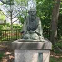 日本における理学博士第1号!