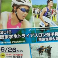 2016関東学生トライアスロン選手権那須塩原大会