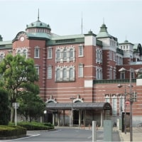 FukayaStation