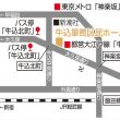 第18回 平和のためのコンサート ~芝田進午 十七回忌によせて~(1)