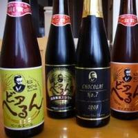 地ビールを楽しんでみたくなった(その34:松江チョコレートビール)