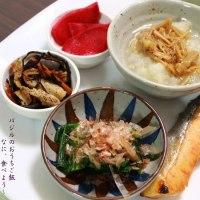 焼き魚メインの和食