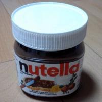 ヌテラカフェ (Nutella Cafe)