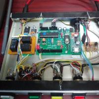 Countor for Arduino vol.8