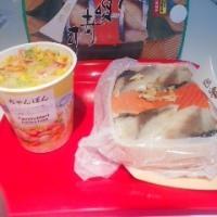 「八戸小唄寿司」の昼