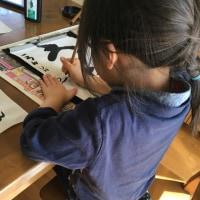 孫とお習字