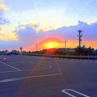 イオンモール沖縄ライカム駐車場の夕陽☆ 琉球大田焼窯元家族の写真集 孫娘撮影