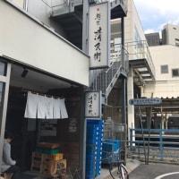 ゴールデン麺ウィーク初日は、カミさんのリクエストで埼玉県川越市へ