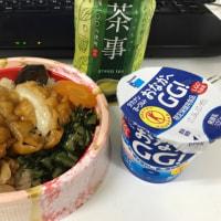 今日のお昼ご飯 賑わいわっぱ(鶏甘酢)