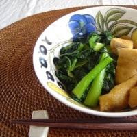 三角揚げとちぢみ雪菜のさっと煮。