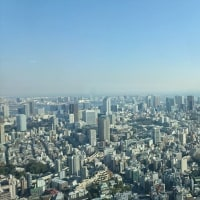 東京へ2017(六本木ヒルズ編)