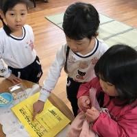 年少組☆エンジェルクラスさんとの交流・豆入れ制作