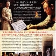 2016年独・仏・英、映画『ヒトラーへの285枚の葉書』