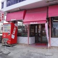 ミッシェル和洋菓子店