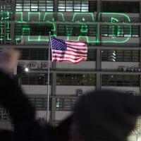 米国大使館、朝鮮人によるレーザー銃攻撃を受けるwww